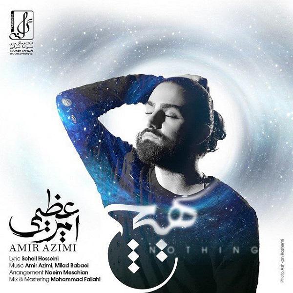 Amir Azimi – Hich