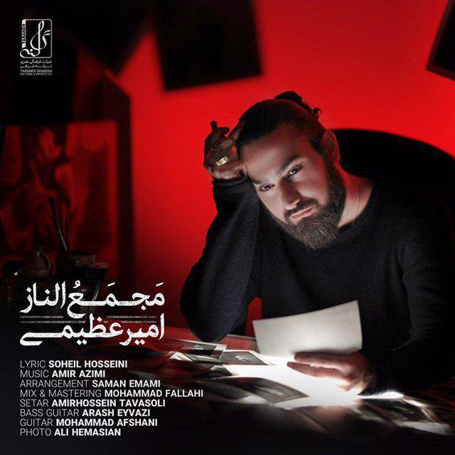 Amir Azimi – Majmaolnaz