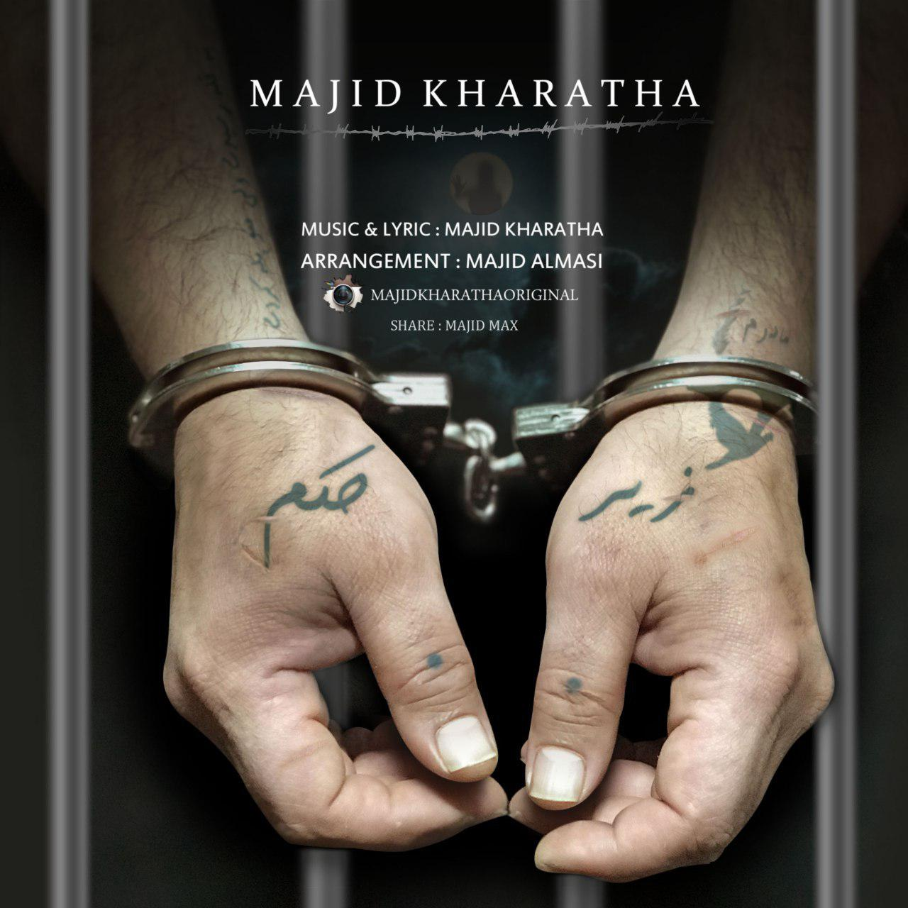 Majid Kharatha – Zire Hokm
