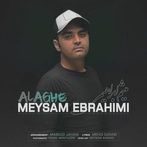 Meysam Ebrahimi – Alaghe
