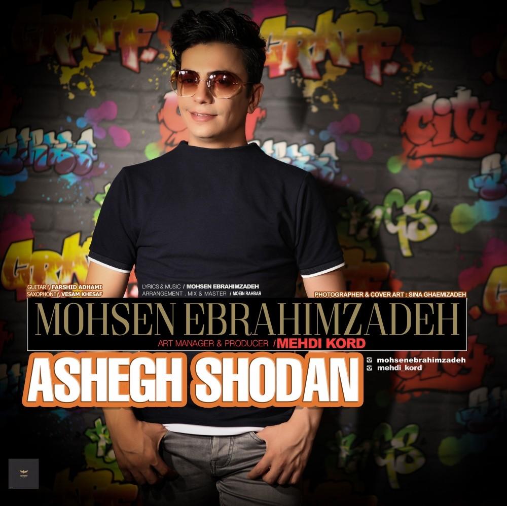 Mohsen Ebrahimzadeh – Ashegh Shodan