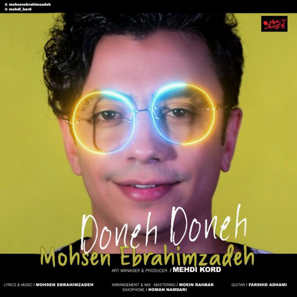 Mohsen Ebrahimzadeh – Doneh Doneh