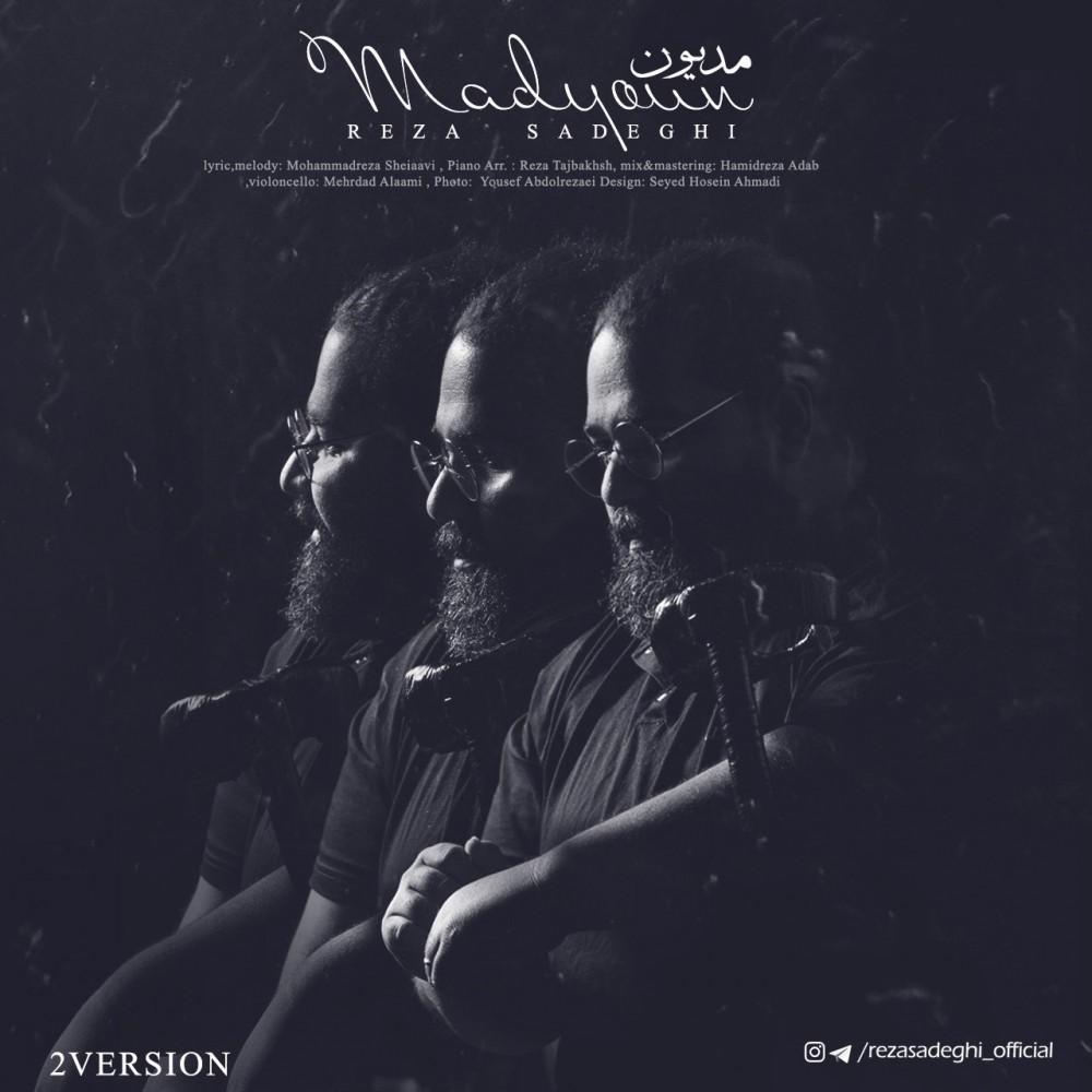 Reza Sadeghi – Madyoun (Version 2)