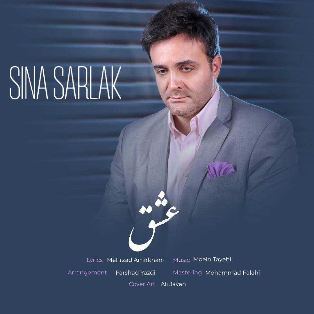 Sina Sarlak – Eshgh