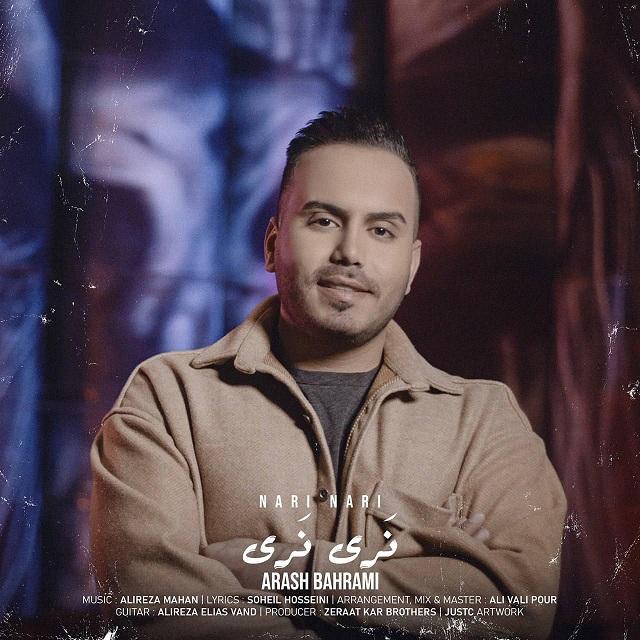 Arash Bahrami – Nari Nari