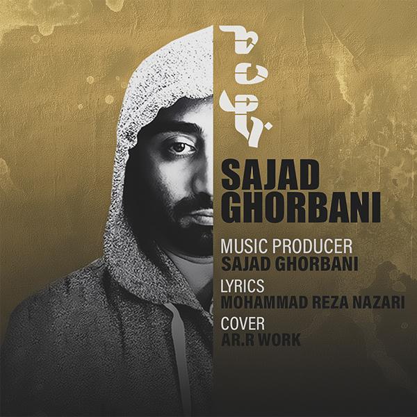 Sajad Ghorbani – Khodam