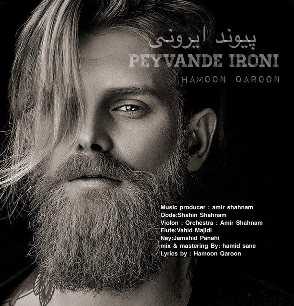 Hamoon Qaroon – Peyvande Ironi