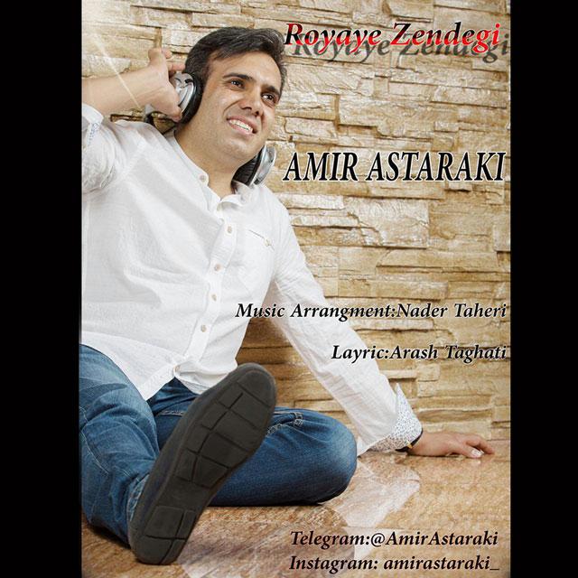 Amir Astaraki – Royaye Zendegi