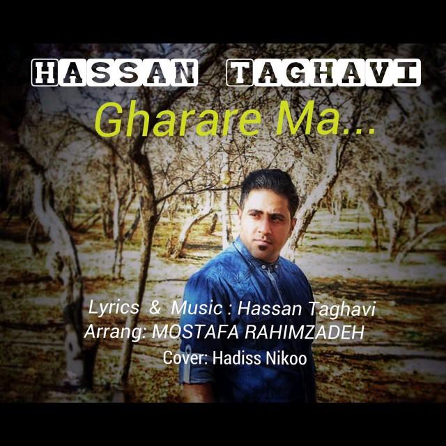 Hassan Taghavi – Gharare Ma