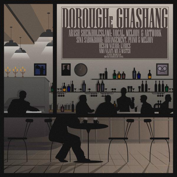 Arash Sheikholeslami – Doroughe Ghashang