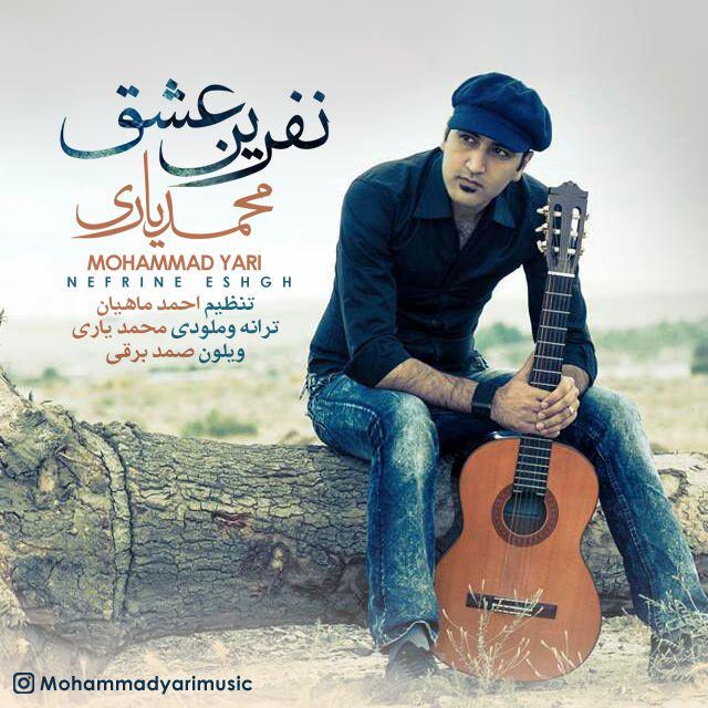 Mohammad Yari – Nefreine Eshgh
