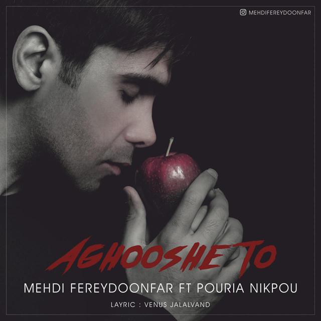 Mehdi Fereydoonfar – Aghooshe To