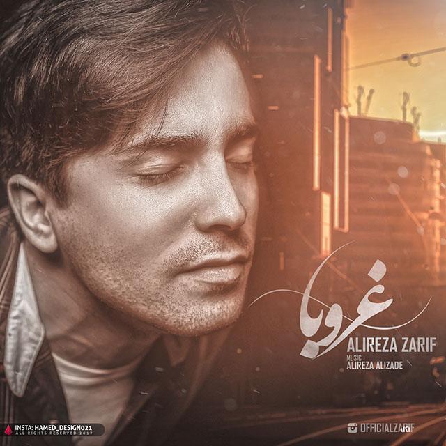 Alireza Zarif – Ghoroba