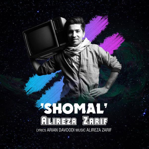 Alireza Zarif – Shomal