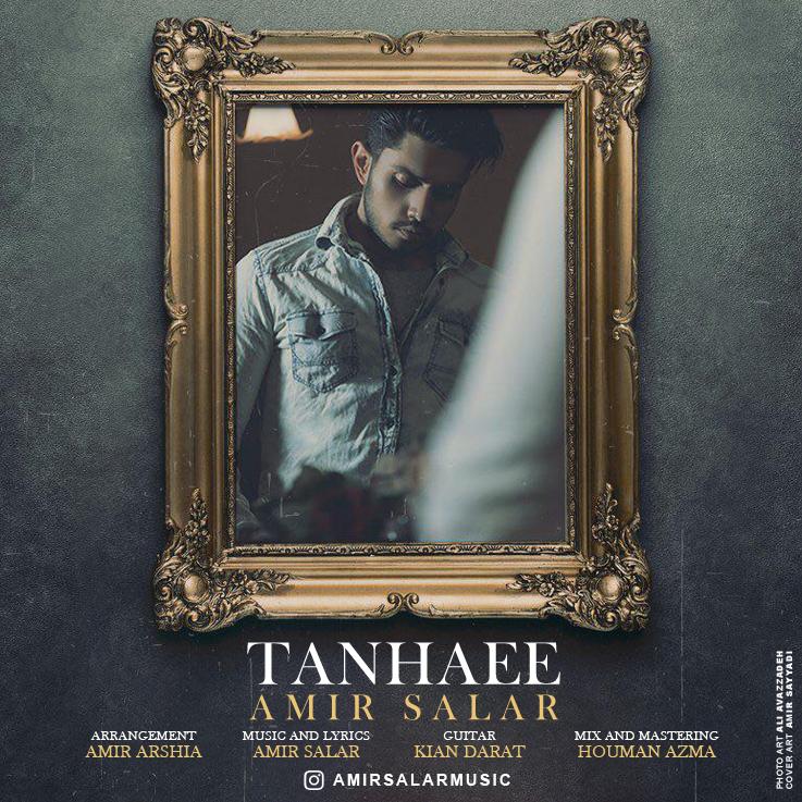 Amir Salar – Tanhaei