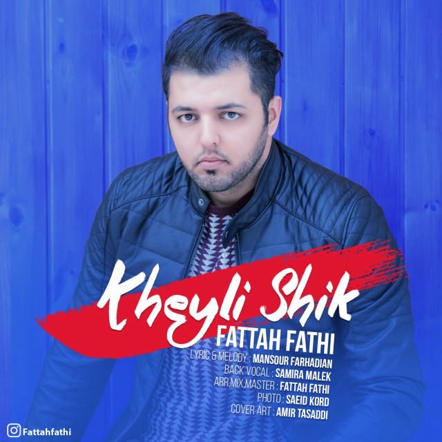 Fattah Fathi – Kheyli Shik