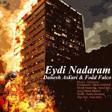 Danesh Askari & Foad Falco – Eydi Nadaram