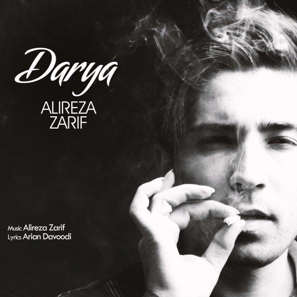 Alireza Zarif – Darya