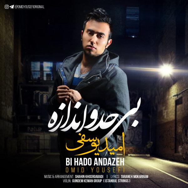 Omid Yousefi – Bi Hado Andazeh