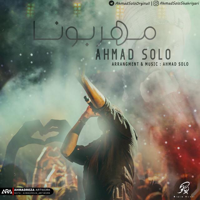Ahmad Solo – Mehraboona