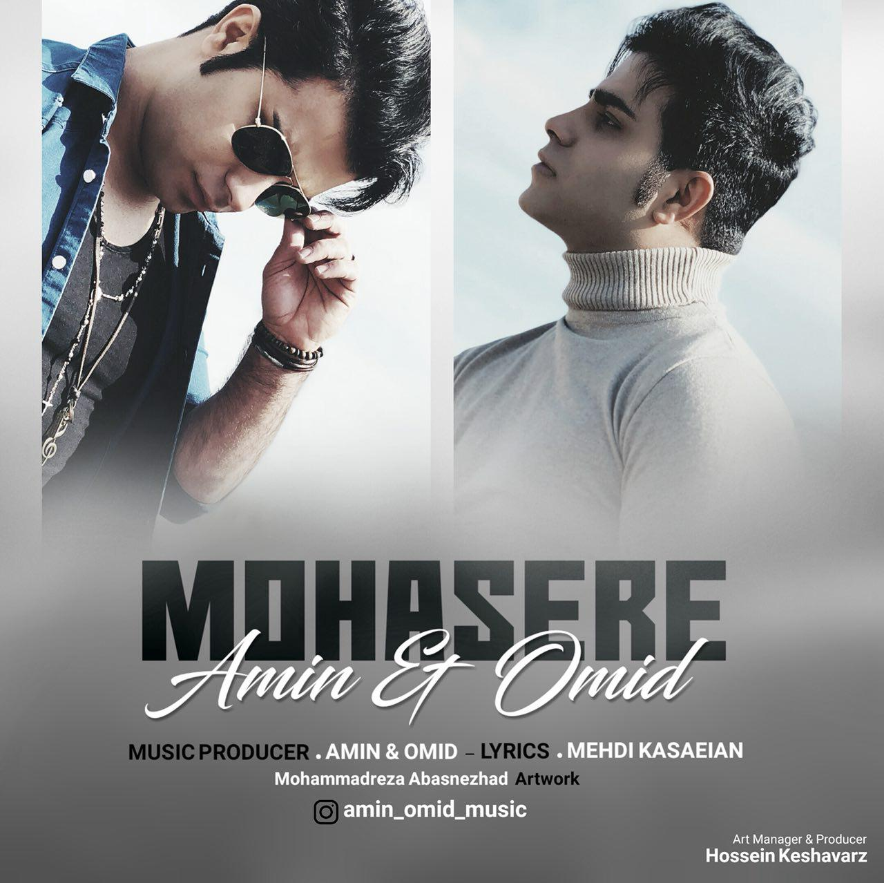 Amin And Omid – Mohasere