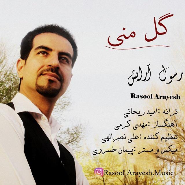 Rasoul Arayesh – Gole Mani
