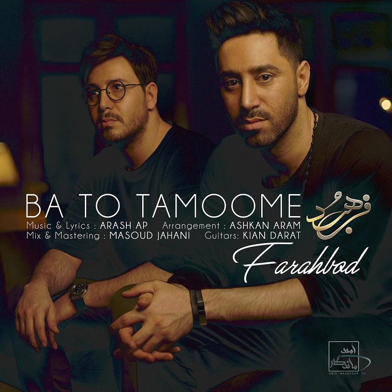 Farahbod – Ba To Tamoome