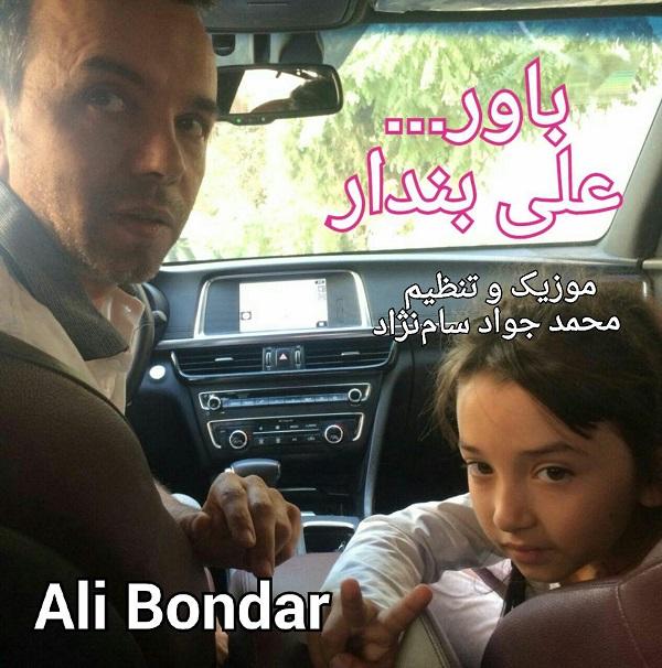 Ali Bondar – Bavar