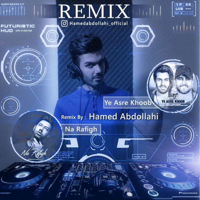 Macan Band & Mohammad Lotfi – Remix By Hamed Abdollahi