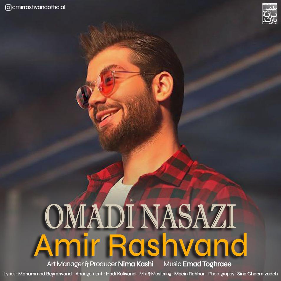 Amir Rashvand – Omadi Nasazi
