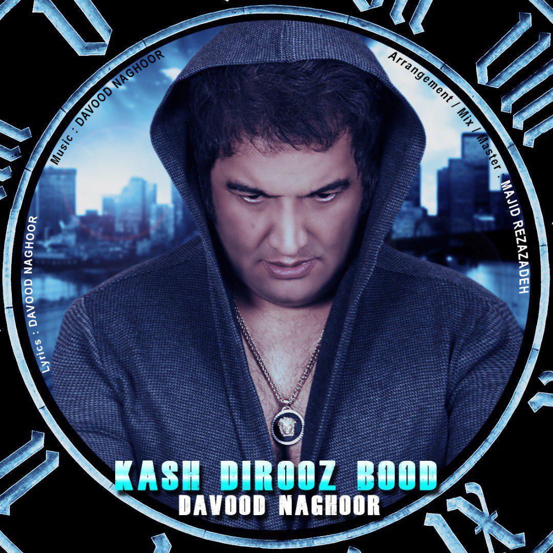 Davood Naghoor – Kash Dirooz Bood
