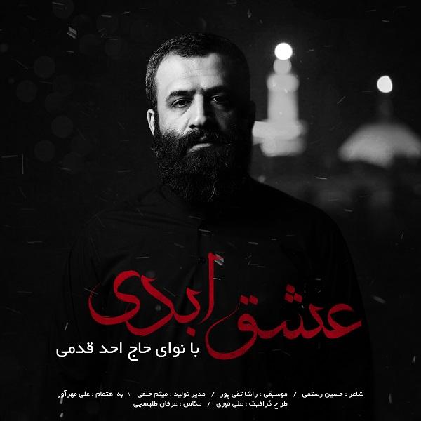 Ahad Ghadami – Eshghe Abadi