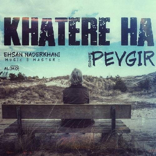 Peygir – Khatereha