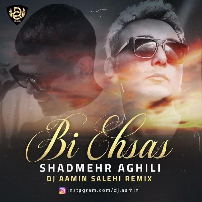 Shadmehr Aghili – Bi Ehsas ( Dj Aamin Salehi Remix )
