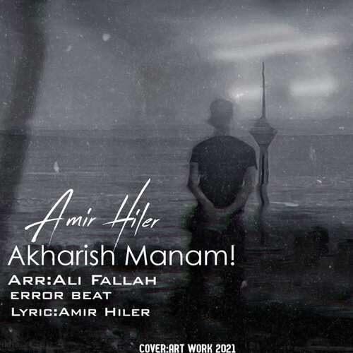 Amir Hiler – Akharish Manam