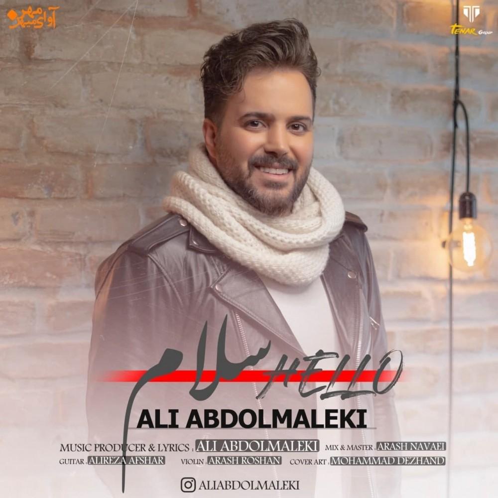 Ali Abdolmaleki – Salam