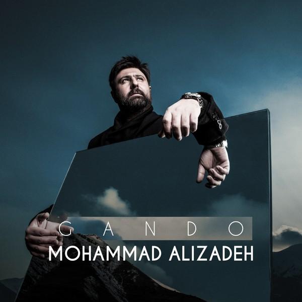 Mohammad Alizadeh – Gando